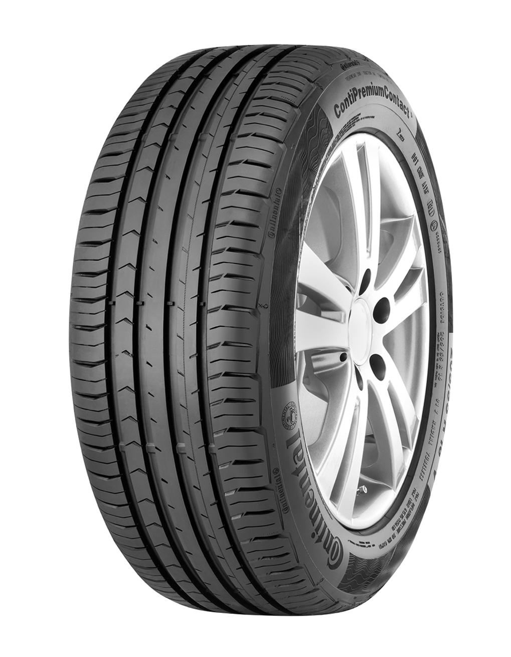 Летние шины r14 купить питере купить шины cordiant sno-max 195/65 r15 91q